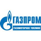 Газпром газомоторное топливо